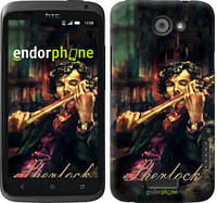 """Чехол на HTC One X+ Шерлок """"438c-69"""""""