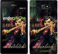 """Чехол на Sony Xperia M2 dual D2302 Шерлок """"438c-61"""""""