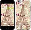 """Чехол на iPhone 6 Plus Романтика Парижа """"2064c-48"""""""