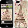 """Чехол на iPhone 5 Романтика Парижа """"2064c-18"""""""