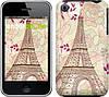 """Чехол на iPhone 3Gs Романтика Парижа """"2064c-34"""""""