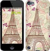 """Чехол на iPod Touch 5 Романтика Парижа """"2064c-35"""""""