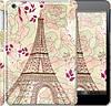 "Чехол на iPad mini Романтика Парижа ""2064c-27"""
