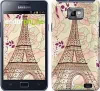 """Чехол на Samsung Galaxy S2 i9100 Романтика Парижа """"2064c-14"""""""