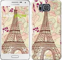 "Чехол на Samsung Galaxy Alpha G850F Романтика Парижа ""2064c-65"""