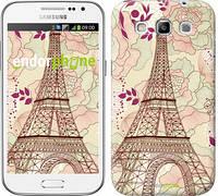 "Чехол на Samsung Galaxy Win i8552 Романтика Парижа ""2064c-51"""