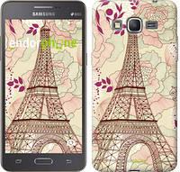 "Чехол на Samsung Galaxy Grand Prime G530H Романтика Парижа ""2064c-74"""