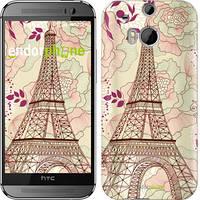"Чехол на HTC One M8 dual sim Романтика Парижа ""2064c-55"""