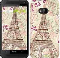 "Чехол на HTC One M7 Романтика Парижа ""2064c-36"""