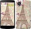 """Чехол на LG Nexus 5 Романтика Парижа """"2064c-57"""""""