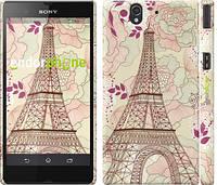 """Чехол на Sony Xperia Z C6602 Романтика Парижа """"2064c-40"""""""