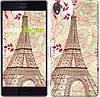 """Чехол на Sony Xperia Z3 D6603 Романтика Парижа """"2064c-58"""""""