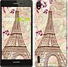 """Чехол на Huawei Ascend P7 Романтика Парижа """"2064c-49"""""""