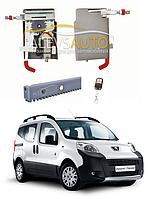 Электропривод сдвижной двери для Peugeot Bipper 2007-   1-о моторный,Львов