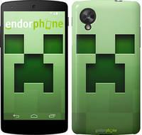 """Чехол на LG Nexus 5 Minecraft 2 """"774c-57"""""""