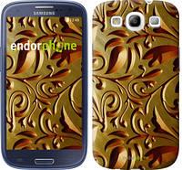 """Чехол на Samsung Galaxy S3 i9300 Золотой металлический узор """"746c-11"""""""