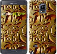 "Чехол на Samsung Galaxy Note 4 N910H Золотой металлический узор ""746c-64"""