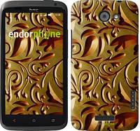 "Чехол на HTC One X+ Золотой металлический узор ""746c-69"""
