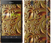 "Чехол на Sony Xperia Z C6602 Золотой металлический узор ""746c-40"""