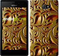 """Чехол на Sony Xperia M2 dual D2302 Золотой металлический узор """"746c-61"""""""