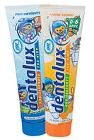 Немецкая детская зубная паста Dentalux Пиратские Фрукты