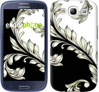 "Чехол на Samsung Galaxy S3 i9300 White and black 1 ""2805c-11"""