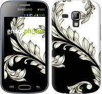 "Чехол на Samsung Galaxy S Duos s7562 White and black 1 ""2805c-84"""