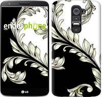 """Чехол на LG G2 White and black 1 """"2805u-37"""""""
