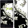 "Чехол на Sony Xperia Z3 D6603 White and black 1 ""2805c-58"""