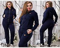 Женский спортивный костюм больших размеров на змейке.Код-12846-т.синий