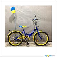 НОВИНКА 2015 !! Велосипед PROFI UKRAINE детский 20 д.P 2049 UK-1***