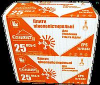 Пенопласт Сонант ПСБ-С-25 ГОСТ 4х100х100