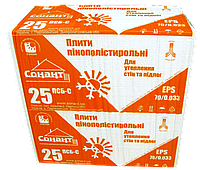 Пенопласт Сонант ПСБ-С-25 ГОСТ 5х100х100