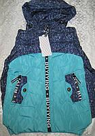 Демисезонная курточка для девочки,104-128см