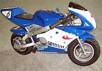 Детский спортивный мотоцикл на  резиновых колесах HL-E 29:500W 36V синий***