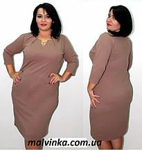 Нарядное платье женское  52 р