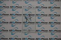 Стекло корпуса для мобильного телефона Samsung A7 белое