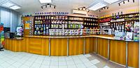 Спортивное питание Николаев-Магазин спортивного питания в Николаеве