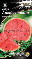 Семена арбуза «Алый Сладкий» 2 г