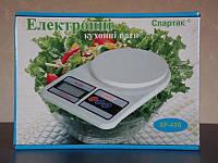 Кухонные электронные весы от 1г до 10 кг SF-400/весы для продуктов