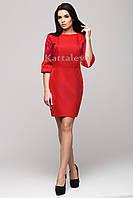 Стильное деловое платье красное