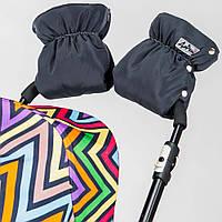 Муфта-рукавицы «Княгиня» ДоРечи (графитовая)