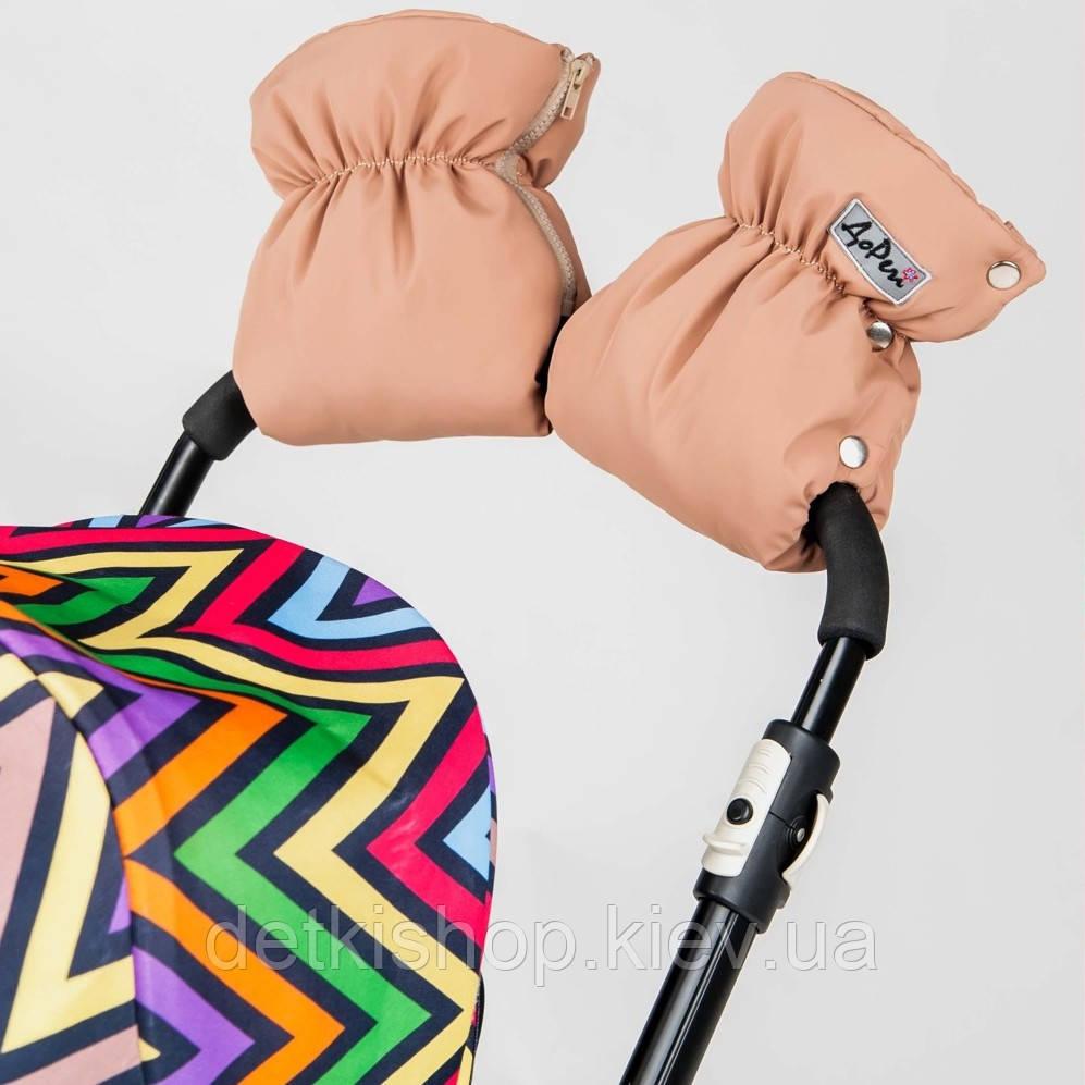 Муфта-рукавицы «Княгиня» ДоРечи (бежевая)