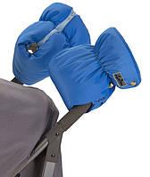 Муфта-рукавицы «Княгиня» ДоРечи (голубая)