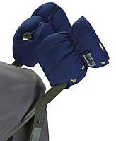 Муфта-рукавицы «Княгиня» ДоРечи (тёмно-синяя)