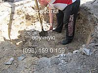 Разработка грунта (098) 159 0 159