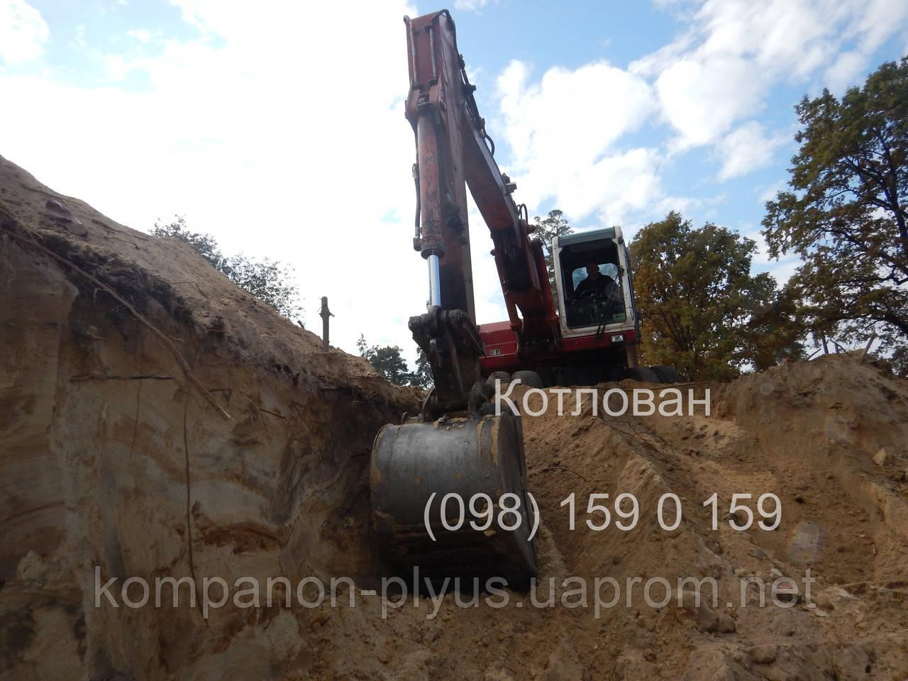 Розробка грунту (098) 159 159 0