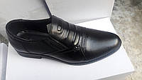 Модельные туфли из кожи