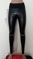 Женские лосины с разрезом на коленях Штаны Брюки весенние