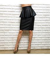 Нарядная кожаная юбка с баской